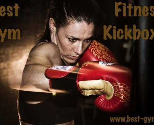 Fitness Kickboxen Bergisch Gladbach Köln